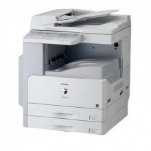佳能2420 打印复印扫描A3幅面 经济实用型 可免押金