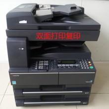 京瓷221全能复印机