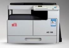 AD188E复印机,操作简单易用。
