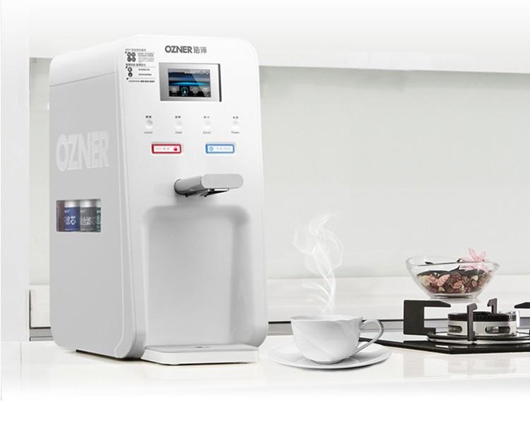 浩泽家用厨房净水器前置净水机自来水直饮RO净水机六级过滤母婴专用净水器
