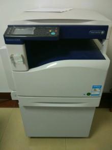 施乐彩色复印机免费提供