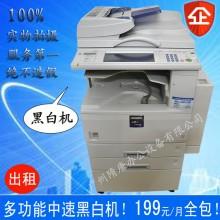 【隋唐办公】广州市复印机租赁理光4300黑白多功能打印一体机出租
