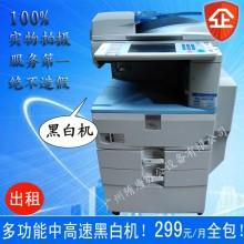 【隋唐办公】广州市复印机租赁理光3351黑白多功能打印一体机出租
