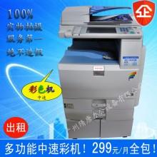 【隋唐办公】广州复印机租赁理光C2551彩色多功能打印一体机出租
