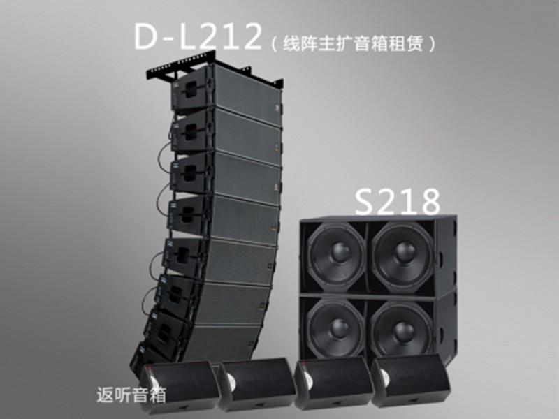 线阵双12*16支+超低*4支+返送*4支 线阵主扩音响系统 租赁