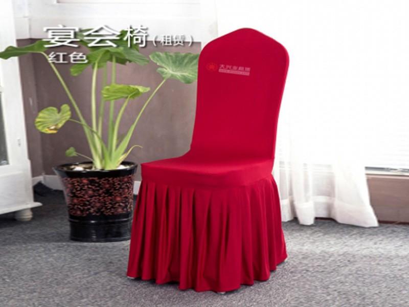 宴會椅(織物+海綿) 普通布料大紅色