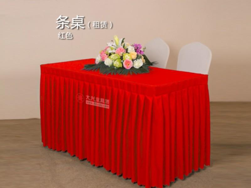 条桌租赁 红色普通布 120cm 租赁