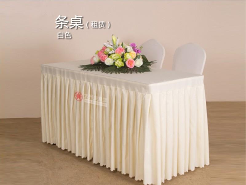 条桌租赁 白色普通布 120cm 租赁