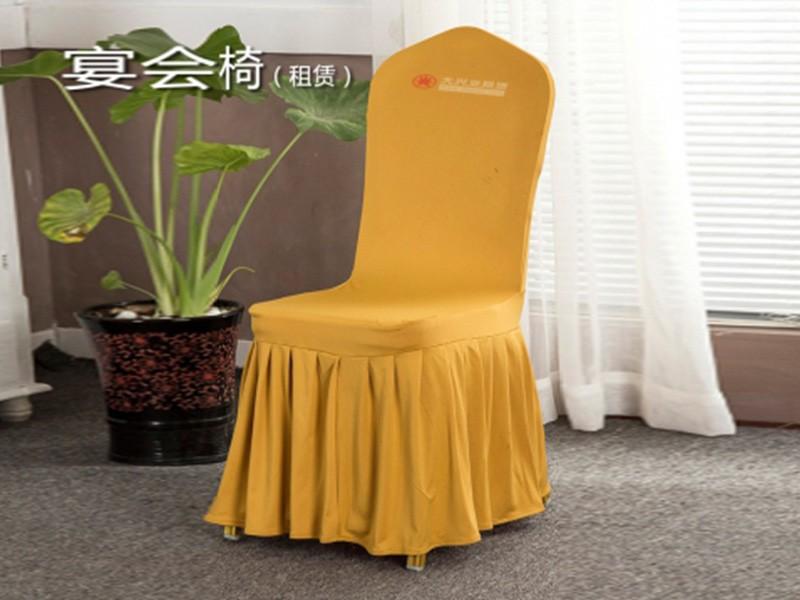 宴會椅(織物+海綿) 普通布金黃色