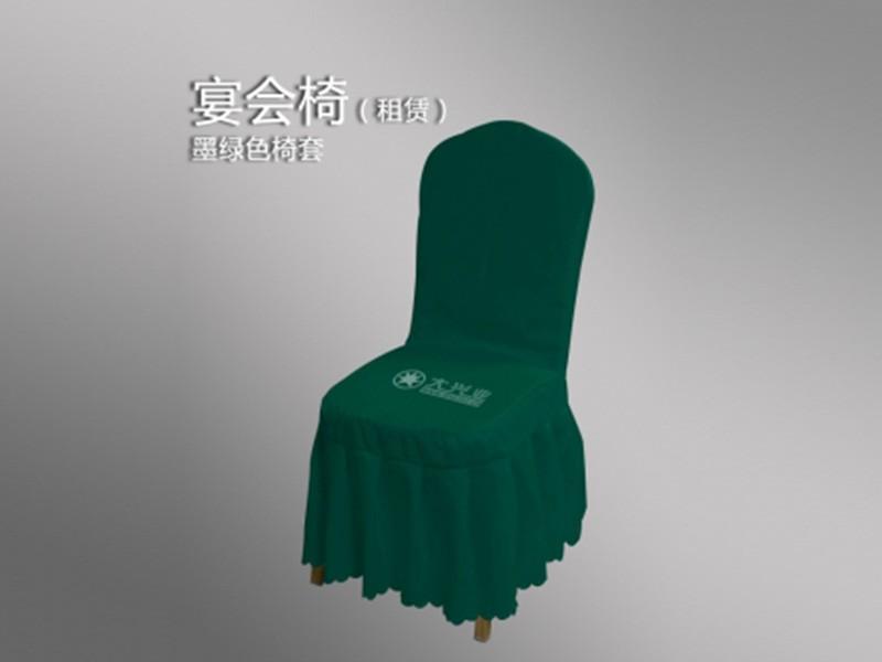 宴會椅(織物+海綿) 普通布墨綠色