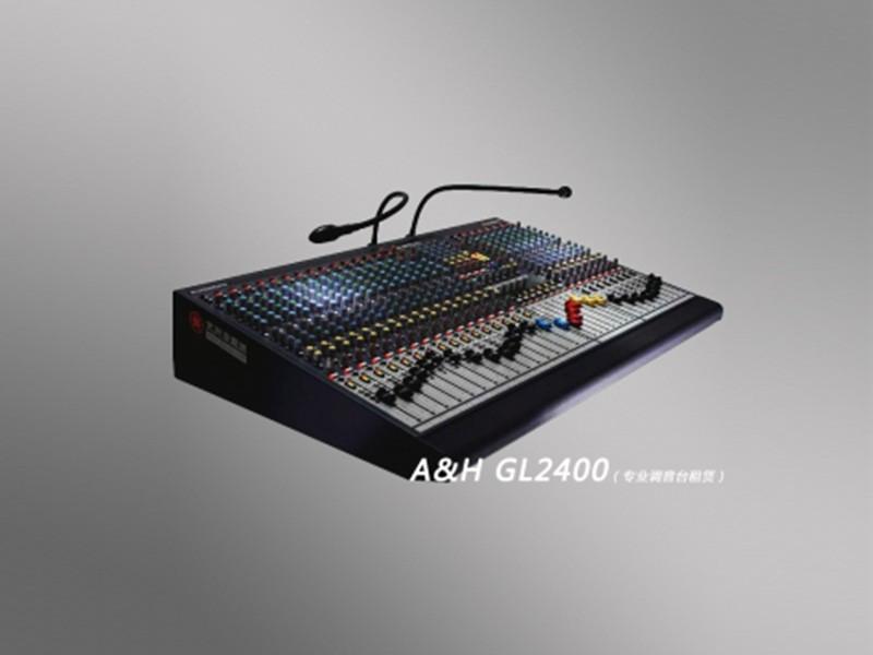 调音台租赁 AH-GL2400模拟调音台 自提租赁