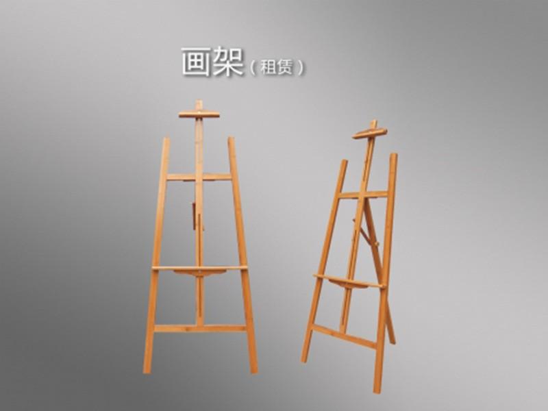 画架、指示架 实木150cm