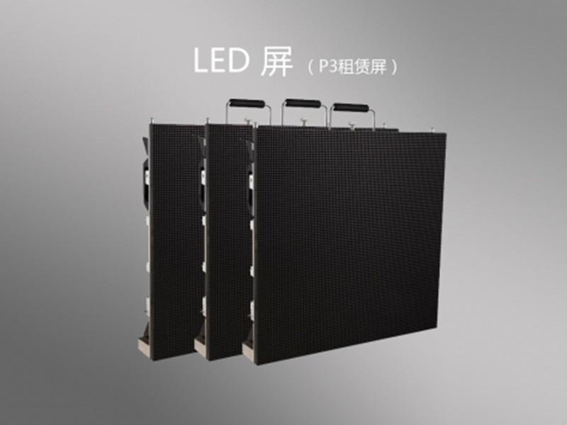 LED-P3屏租赁 P3 租赁+装置调试+履行