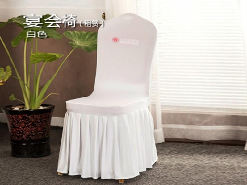 宴会椅(织物+海绵) 普通布米白色