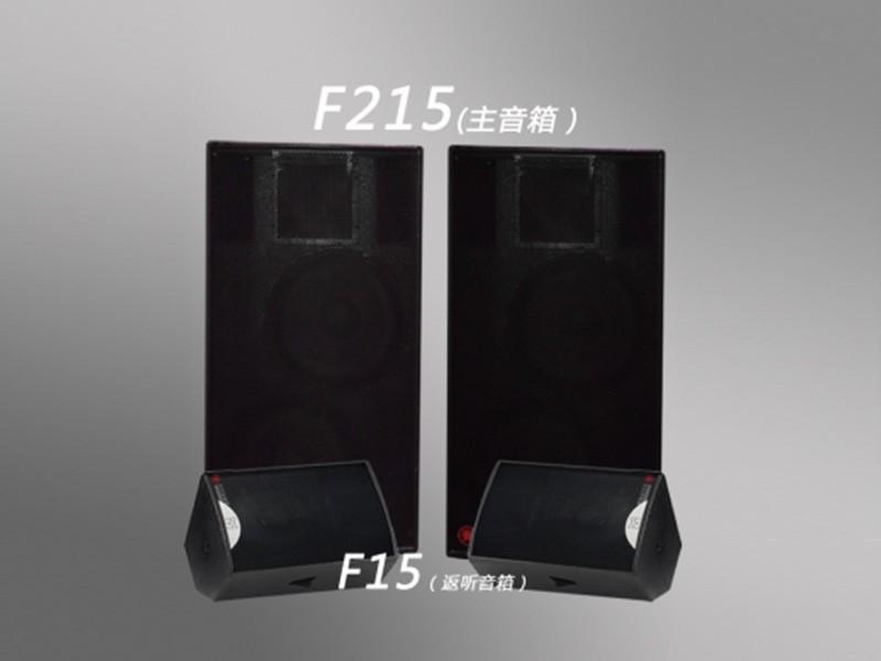 F215+F15音響組合租賃 租賃+運輸安裝+執行 音箱組合租賃