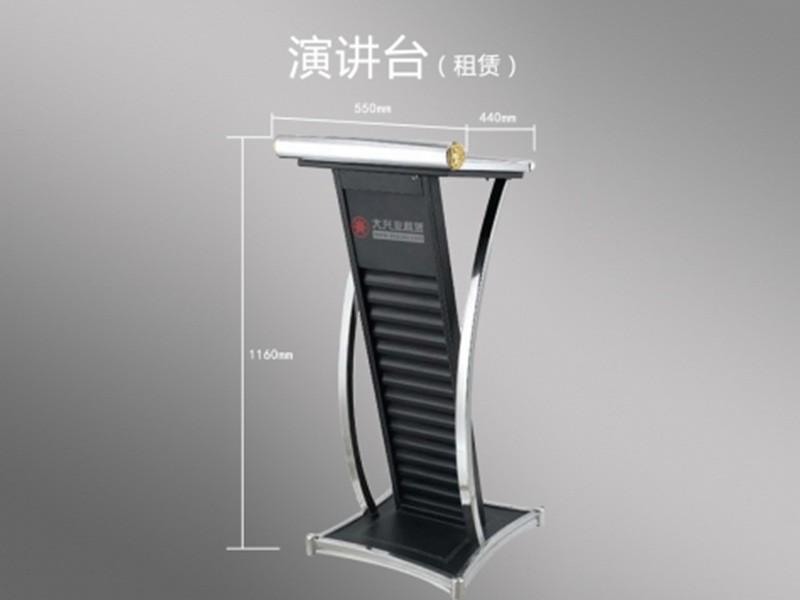 演讲台亚博体育官网投注8 115cm*26cm 皮质 棕色