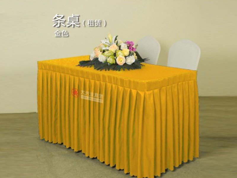 条桌租赁 黄色普通布 120cm 租赁