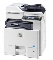 桐乡京瓷彩色复印机