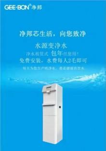 深圳,商用净水器