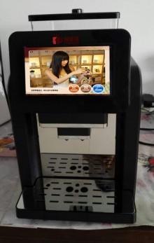 磨豆咖啡机出租