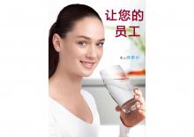 北京英诺净水机158元18月机子给您