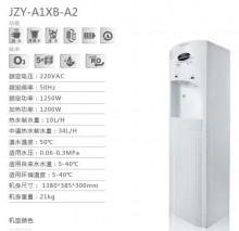 浩泽A1XB-A2商用直饮机
