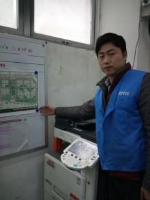 郑州A3复印机
