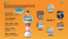 廣州今甲機器人