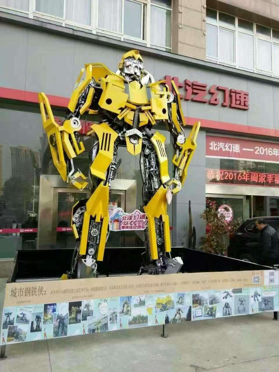 岳陽市變形金剛機器人