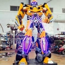 上海市大黄蜂机器人