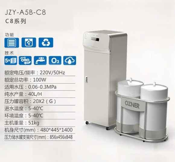 浩泽单位 工厂 办公室 直饮清水器+开水器 代替桶装水