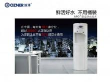 浩泽单位 工厂 办公室 直饮净水器+开水器 代替桶装水