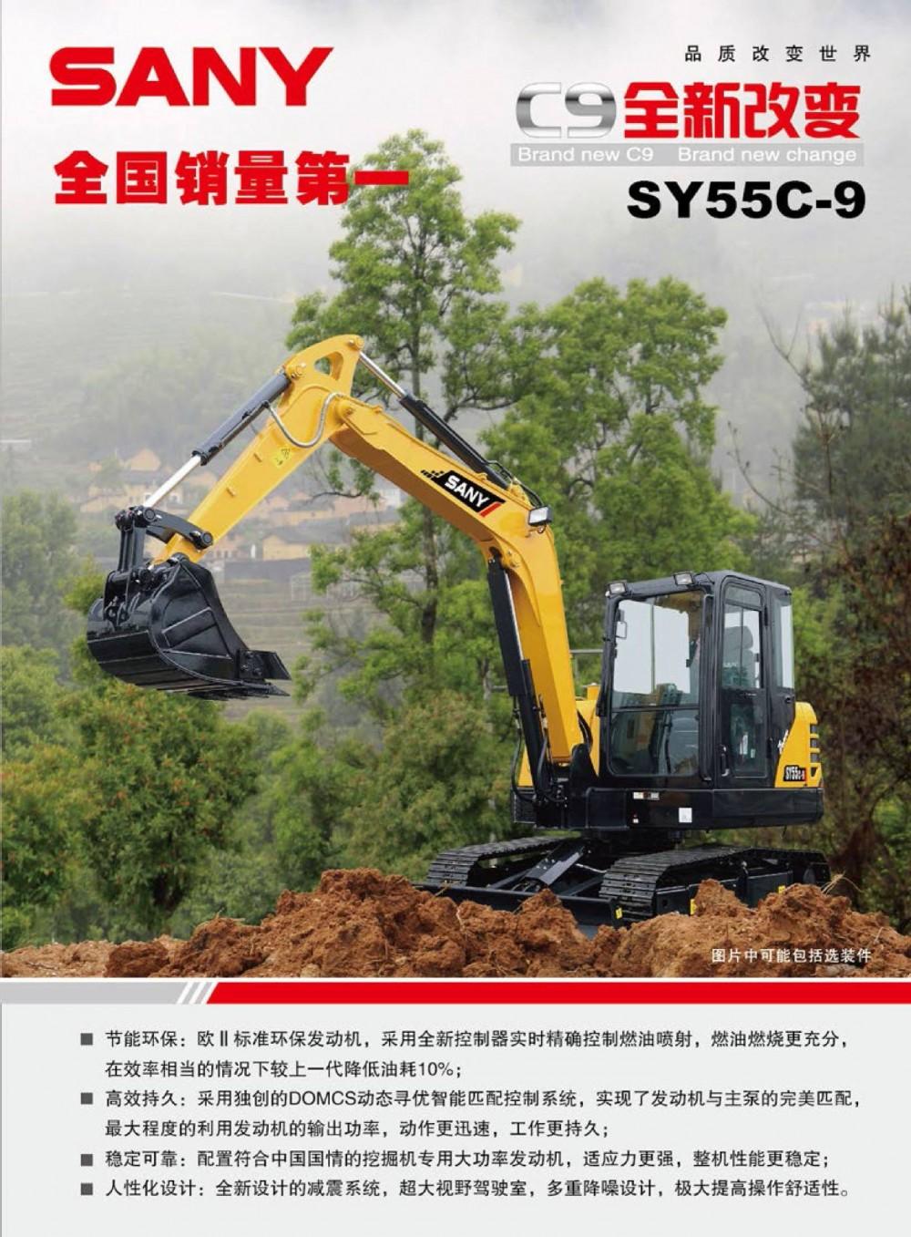 上海三一小型挖掘機出租