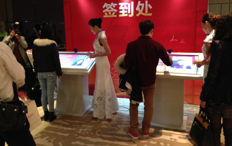 深圳市喜来客电子签到设备