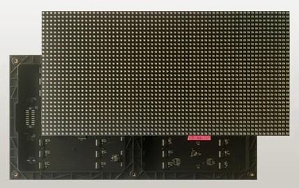 梧州 P5 LED显示屏