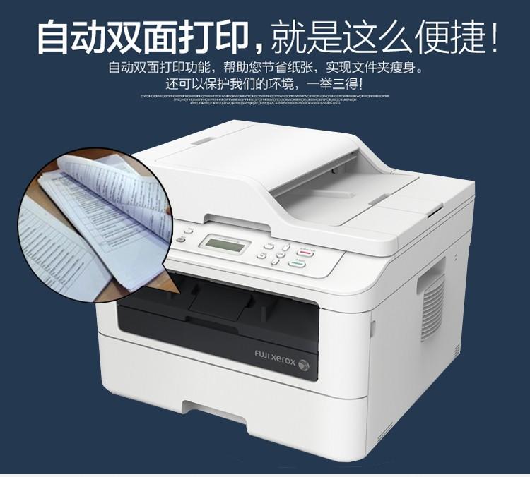 江西宜春市富士施乐M225Z激光多功能一体机
