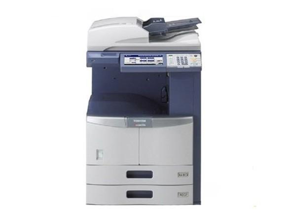 东芝255(打印/复印/扫描)