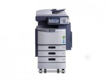 彩色多功能数码复合机,,网络彩色双面打印,复印,扫描。