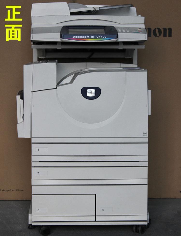 河北省承德市双滦区 施乐 4400 彩色复印机