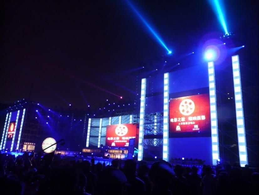 广州-龙喜文化-LED屏幕