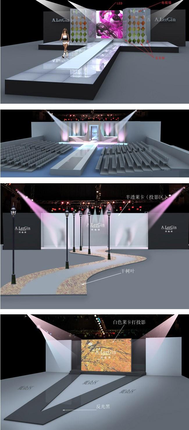 廣州-龍喜文化-舞臺