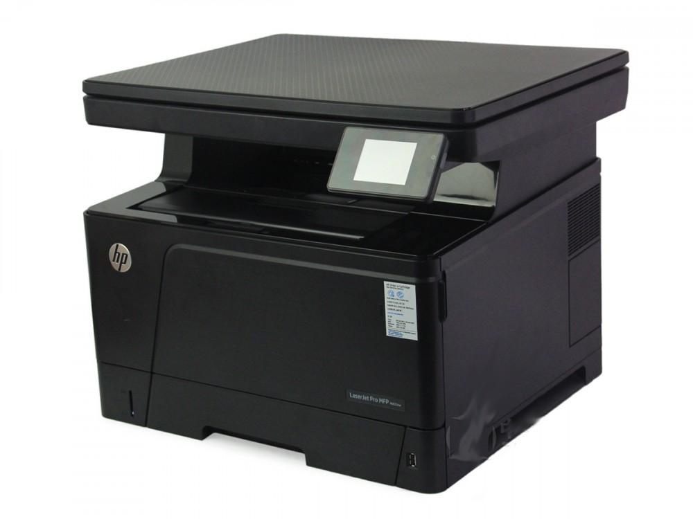 A3 高速一体机网络打印复印扫描