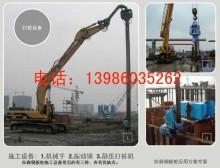 武汉+拉森钢板桩机,长臂挖机,抓斗挖机,大中小型...