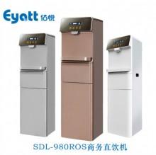 郑州亿悦SDL-980ROS办公用水
