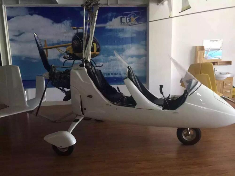 旋翼机销售