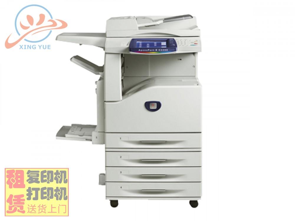 上海富士施乐C3300亚博体育官网投注8