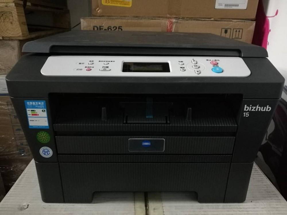 功能全三合一数码复印机出租