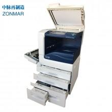 施乐DC3065CPS黑白数码复合机 租赁 A3复印机一体机 打印复印扫描