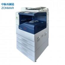 山东青岛 富士施乐DC C2260 第五代彩色数码复合机租赁 打印复印扫描传真一体机