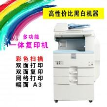 湘潭市理光3351复印机、打印机租赁
